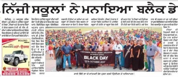 OBSERVING BLACK DAY (2)