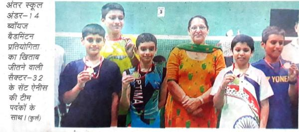 Interschool Badminton Champions- 2018
